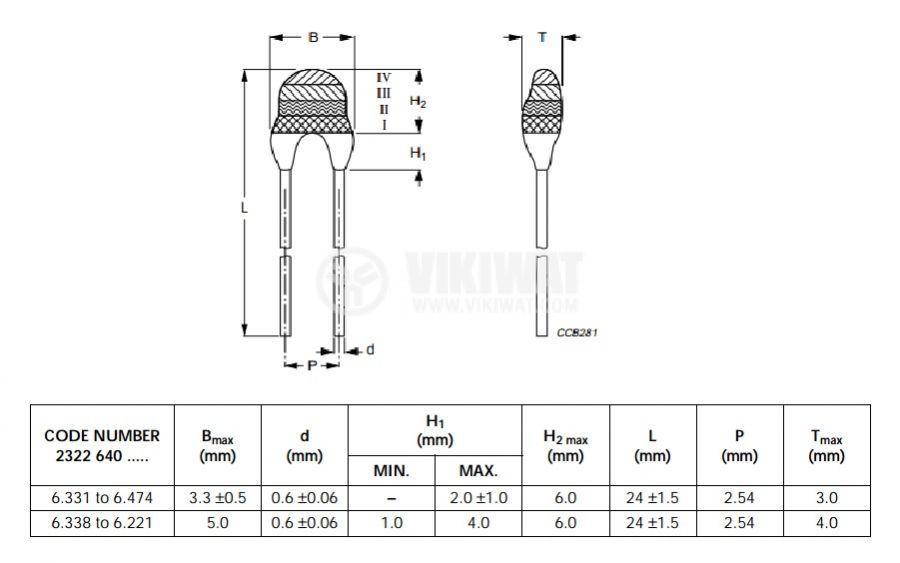 Терморезистор, NTC, 47 kOhm, 2.54 mm  - 2