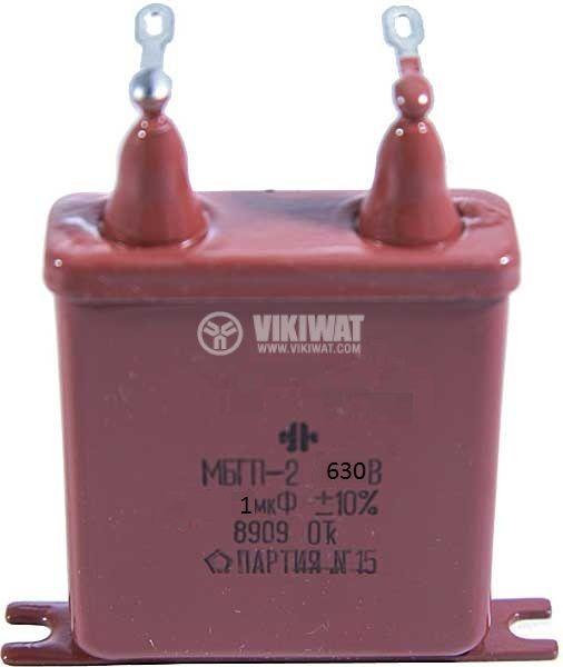 металохартиен,кондензатор
