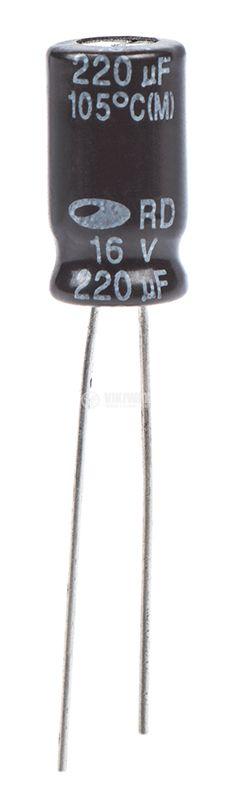 Кондензатор електролитен 220uF, 16V, THT, Ф6.5x12mm - 1