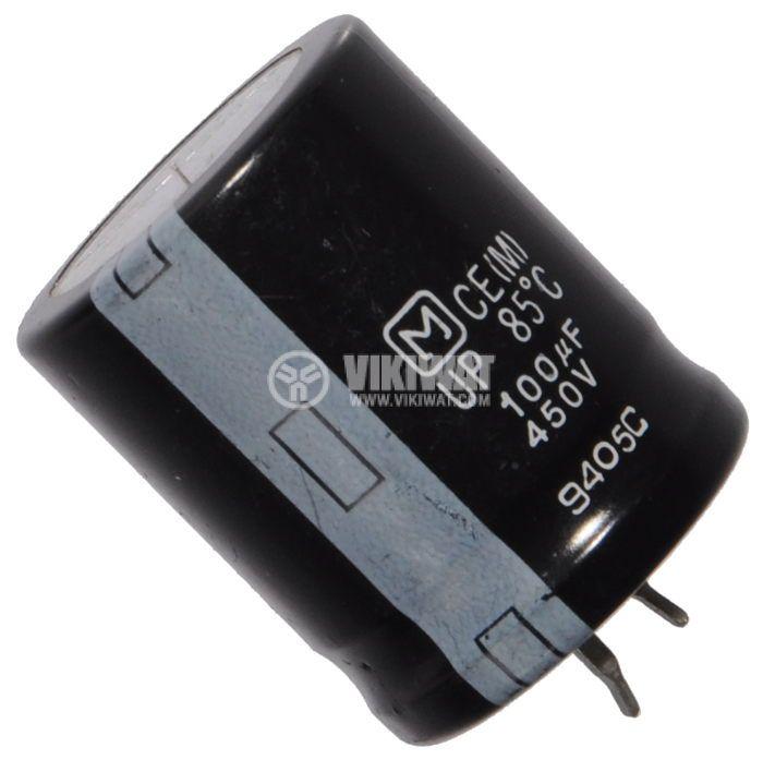 електролитен,кондензатор - 1