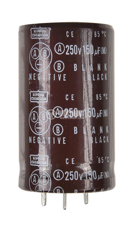 Кондензатор електролитен 150uF, 250V, THT, Ф30x51mm - 1