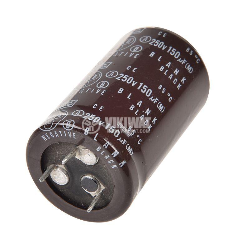 Кондензатор електролитен 150uF, 250V, THT, Ф30x51mm - 2