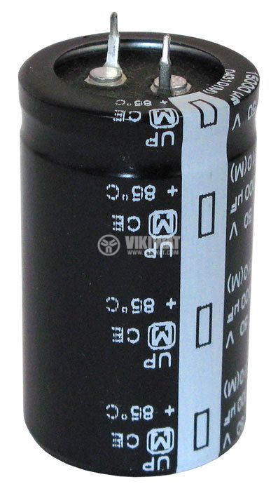Кондензатор електролитен 80 V, 3300 µF, Ф30x46 mm