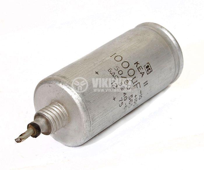 Кондензатор електролитен 50-60 V, 1000 µF, Ф32x68 mm