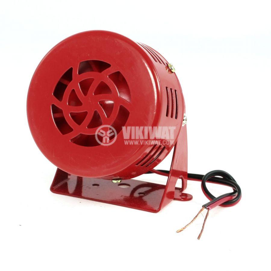 Сирена, моторна, MS190, 100 dB, 24 VDC, 15 W - 1