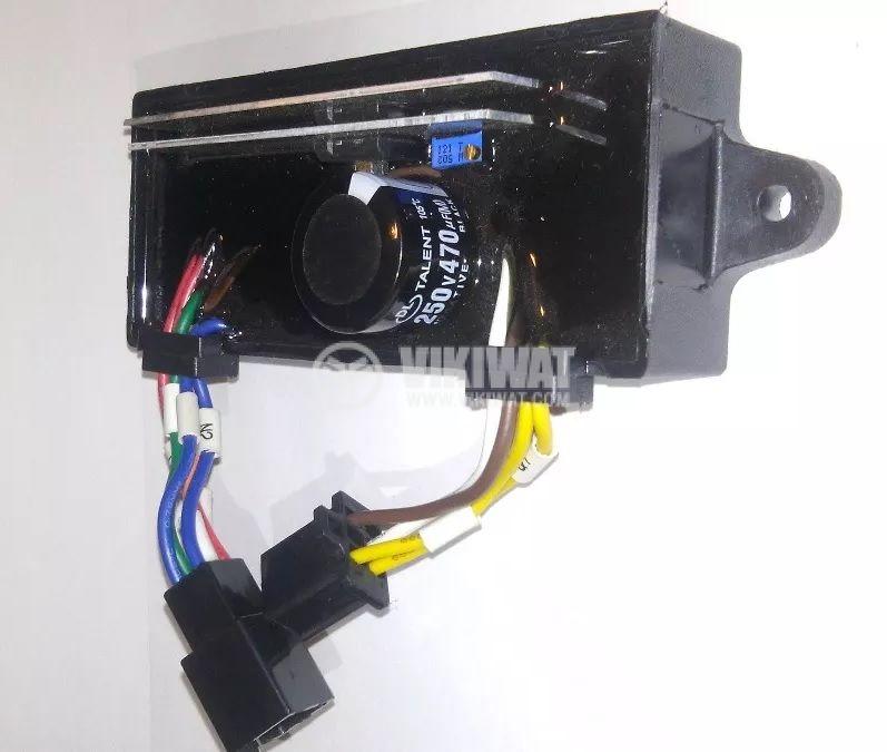 Single-Phase Power Generating AVR5-1W1C - 2
