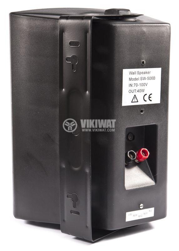 Wall mount speaker SW-506B, black, 30W - 3
