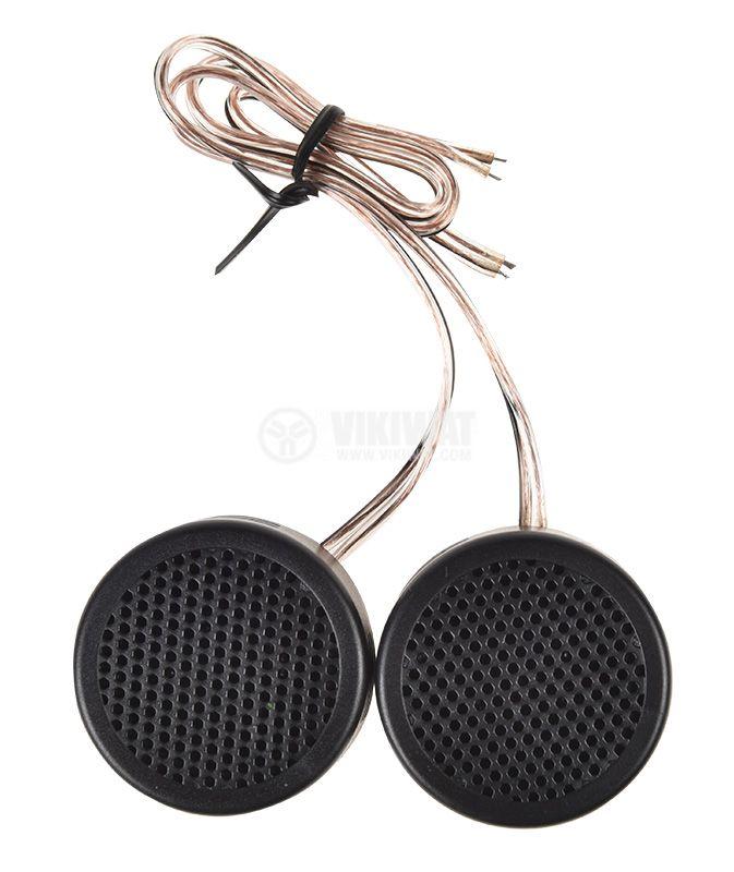 Говорител високочестотен  - 1