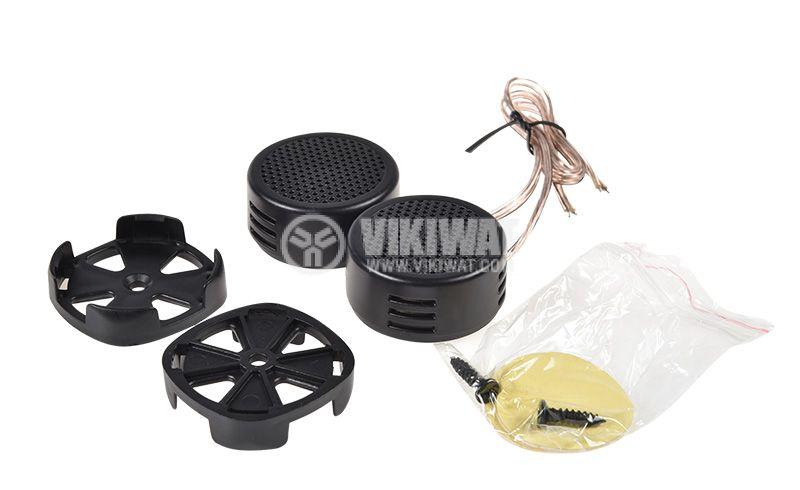 Говорител високочестотен, JT-005B, 4ohm, 10W, 37mm   - 3
