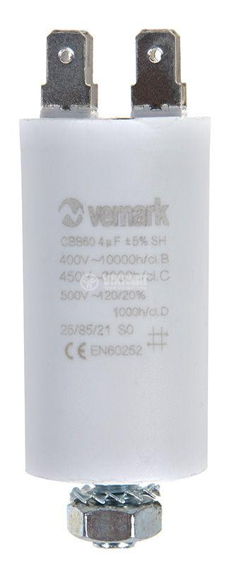 Работен кондензатор, 450VAC, 4uF, 85°C, изходи 6.3x0.8mm, CBB60 - 1