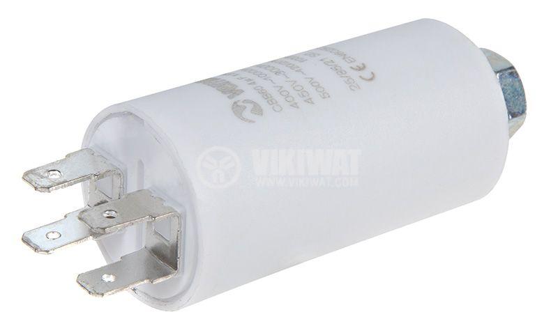 Работен кондензатор, 450VAC, 4uF, 85°C, изходи 6.3x0.8mm, CBB60 - 2