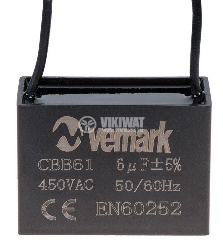 Работен кондензатор CBB61 - 1