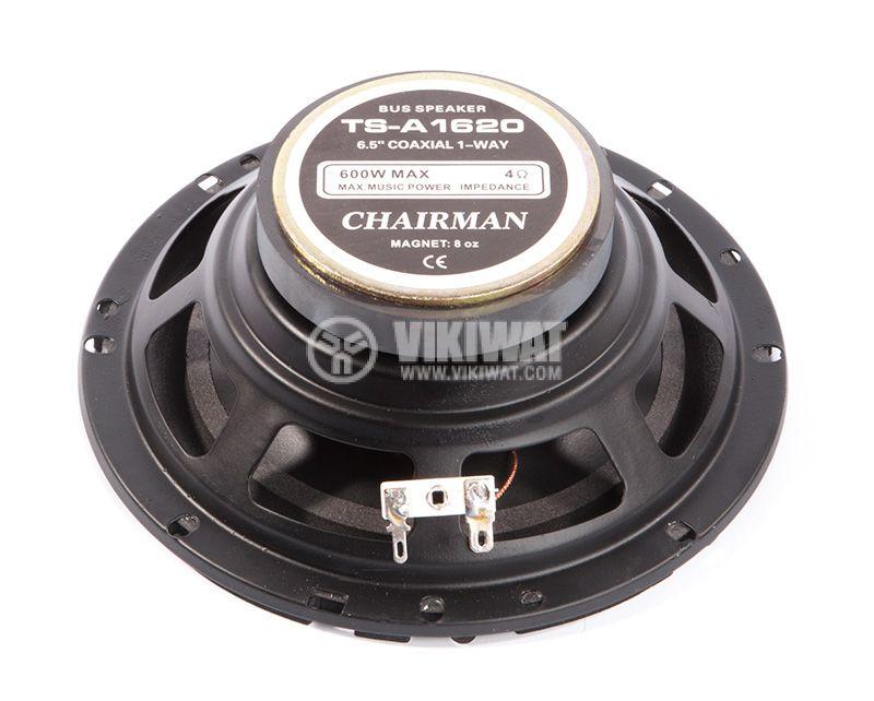 Car speaker, 6.5'', 600W, 4ohm, Chairman, TS-A1620 - 3