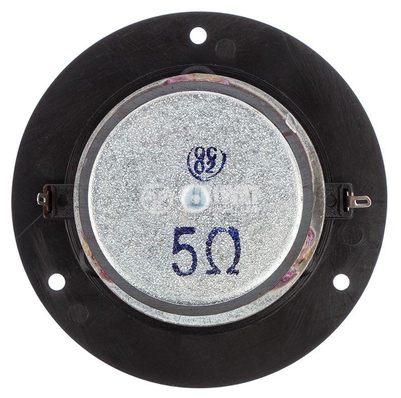 Speaker A129-T, 25W, 5Ohm - 2