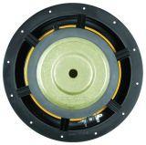 Loudspeaker, HIVI F12, 8 Ohm, RMS 100 W - 3