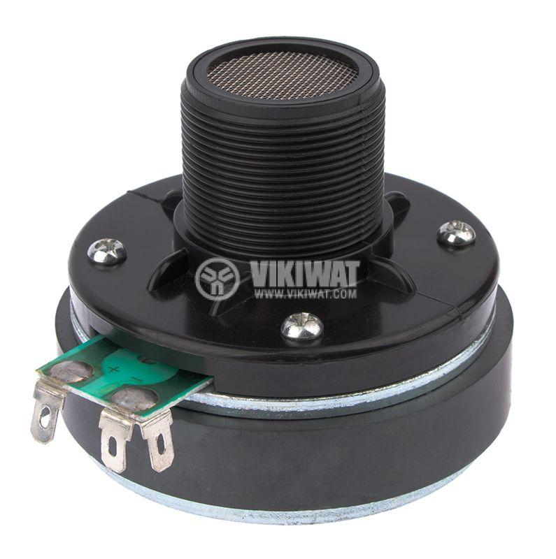 Speaker driver HFD-2501, 30W, 8Ohm, Ф80mm - 1