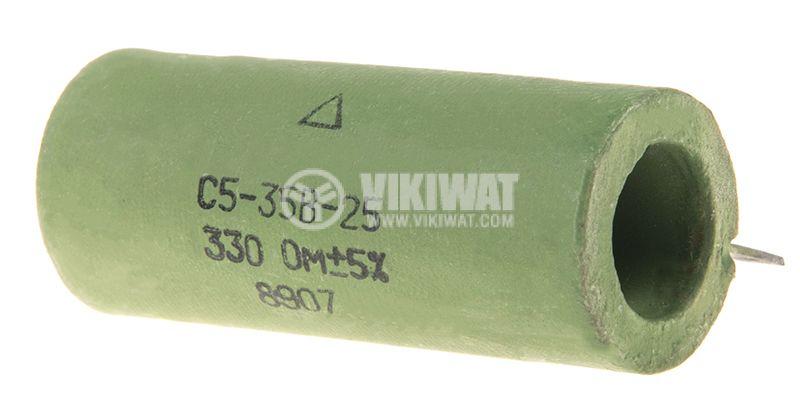 Резистор 330Ohm 25W 5% - 2