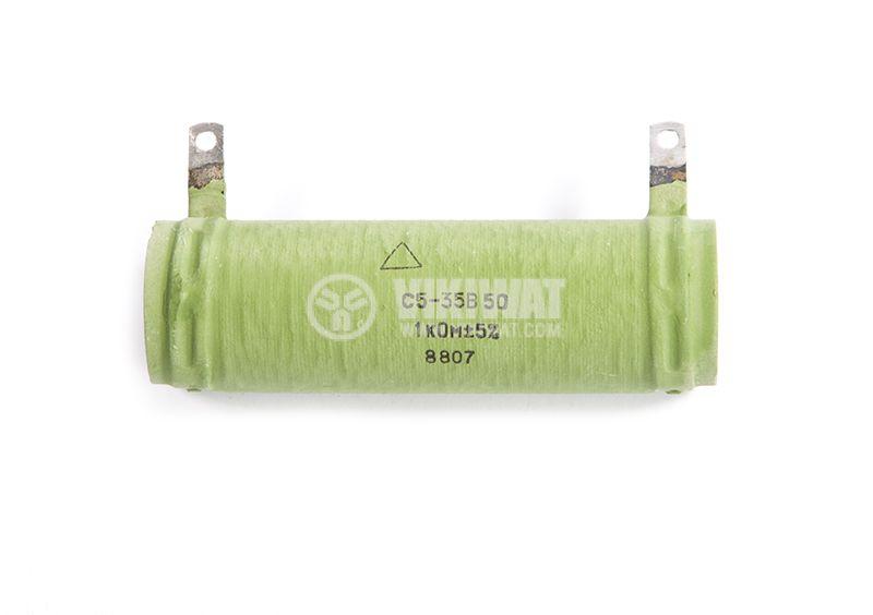 Резистор керамичен С5-35В-50Вт 1kOhm, 50W, ±5%, Ф29x92mm  - 2