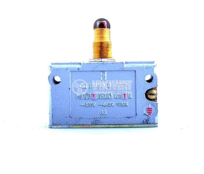 Краен изключвател МП1203 УХЛ3 10A 660V - 1