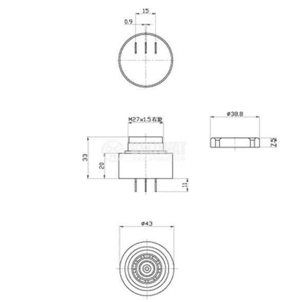 Зумер, KPI-G4313S1, 12VDC, 80dB, 2.9KHz, Ф43 x 33mm, пиезоелектричен, с генератор - 2