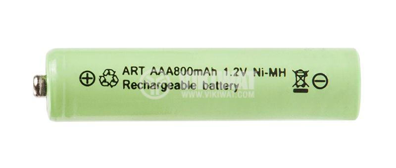 Акумулаторна батерия GP Batteries 1.2V - 1