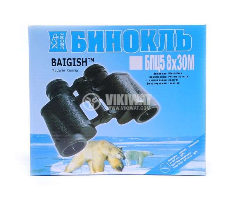 BPTS5 binoculars 8 x 30M - 6
