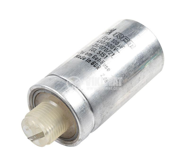 Електролитен кондензатор Elyt 100uF, 450V, THT, ф35x83mm - 1