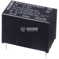 Реле електромагнитно с бобина 12V JV-12S-KT