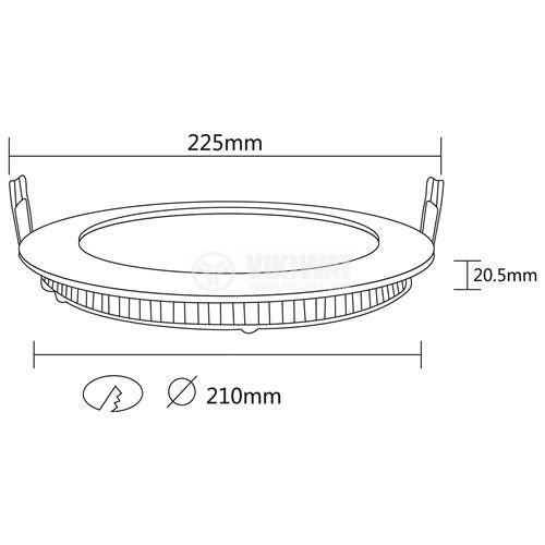 LED панел за вграждане 18W, кръг, 220VAC, 1360lm, 6500K, студенобял, ф225mm, SLIM, BP01-31830 - 2
