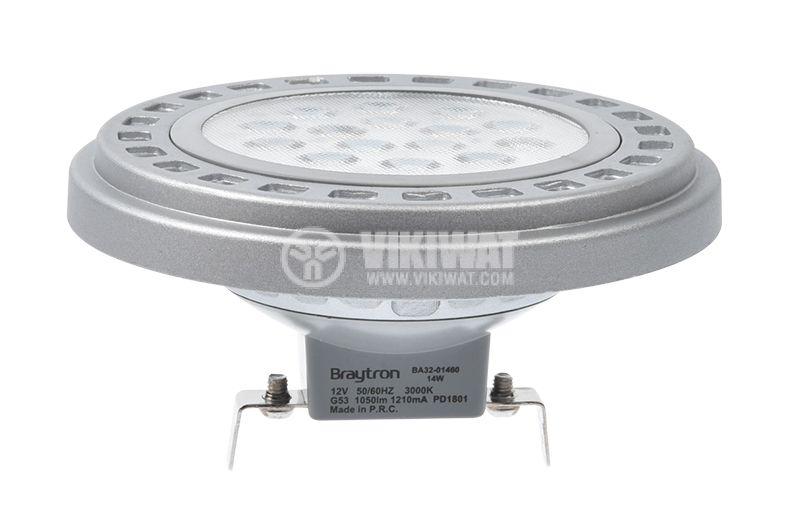 LED лампа AR111, 14W, 12V, G53, 1050lm, 3000K,  BA32-01460 - 4
