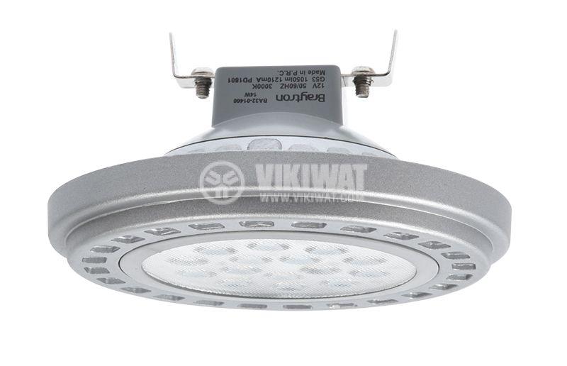 LED лампа AR111, 14W, 12V, G53, 1050lm, 3000K,  BA32-01460 - 6