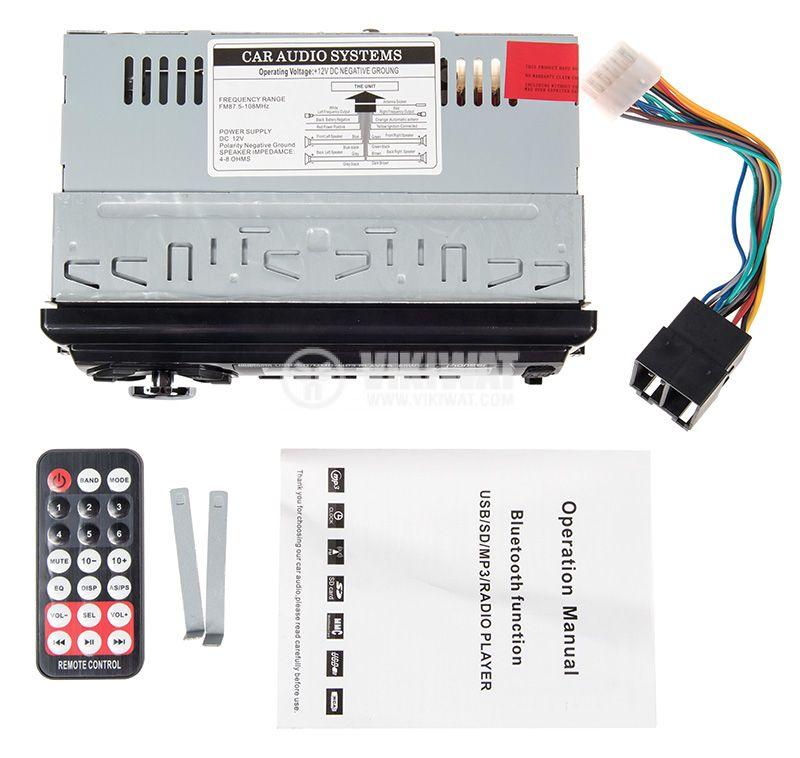 Bluetooth, car audio, MP3 player, radio, 4x60W, USB, AUX  - 2