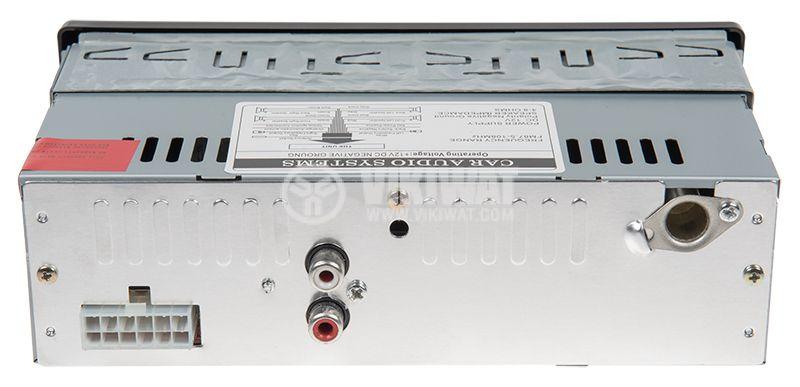 Bluetooth, car audio, MP3 player, radio, 4x60W, USB, AUX  - 3