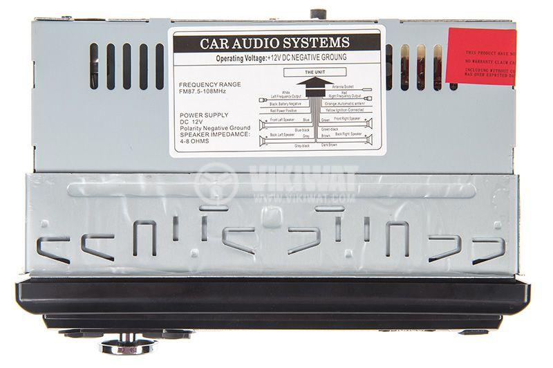 Bluetooth, car audio, MP3 player, radio, 4x60W, USB, AUX  - 4