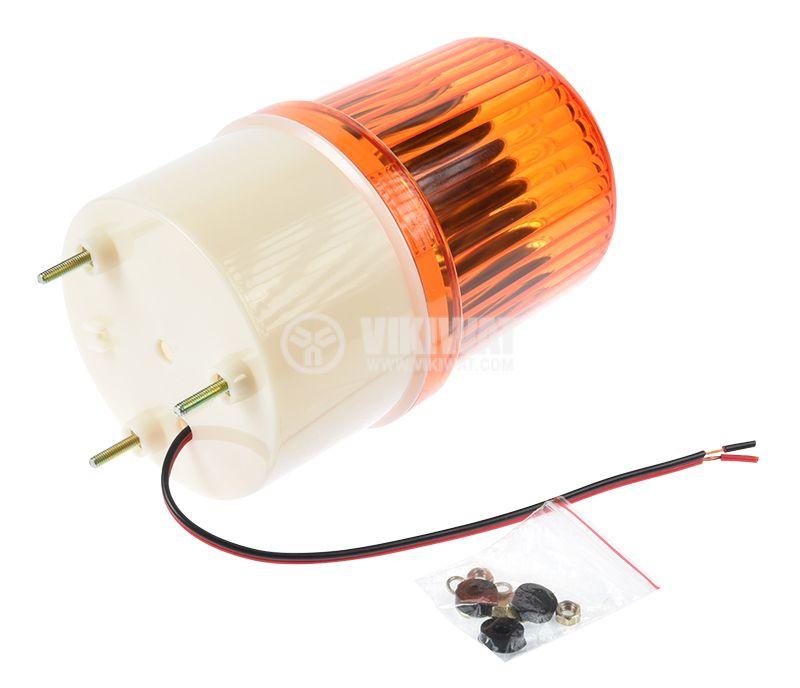 Ротационна лампа - 2