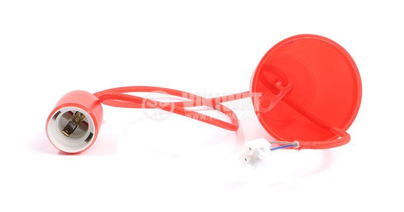 Пендел с цокъл Е27, червен, 1m дължина - 2