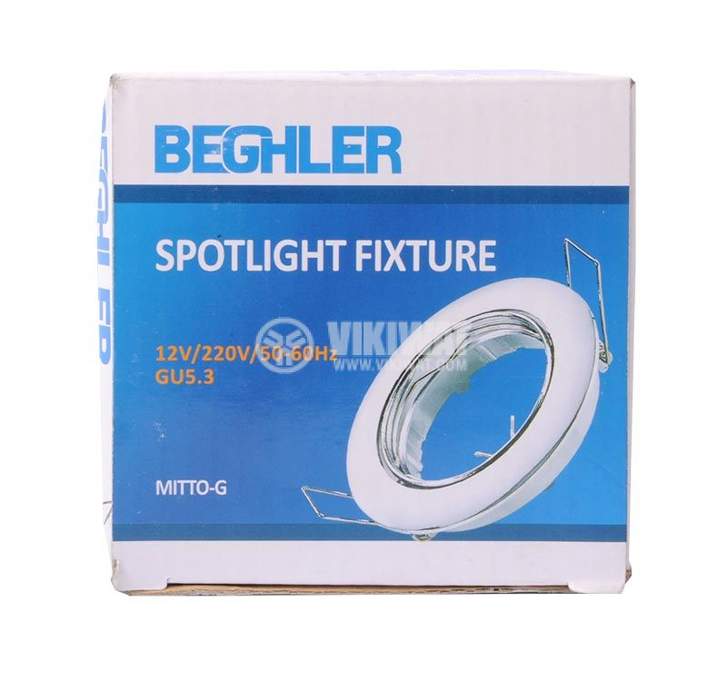 Spotlight fixture for suspended ceiling 12V 50W socket G5.3, IP20 chrome circle BN12-0289 - 4