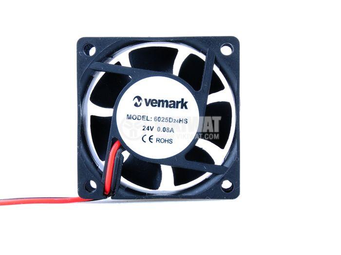 Вентилатор 60х60х25mm - 1