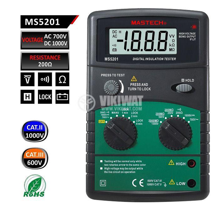 Digital Insulation tester MS5201, 250 - 1000V, 2000 MOhm, DC and AC - 1