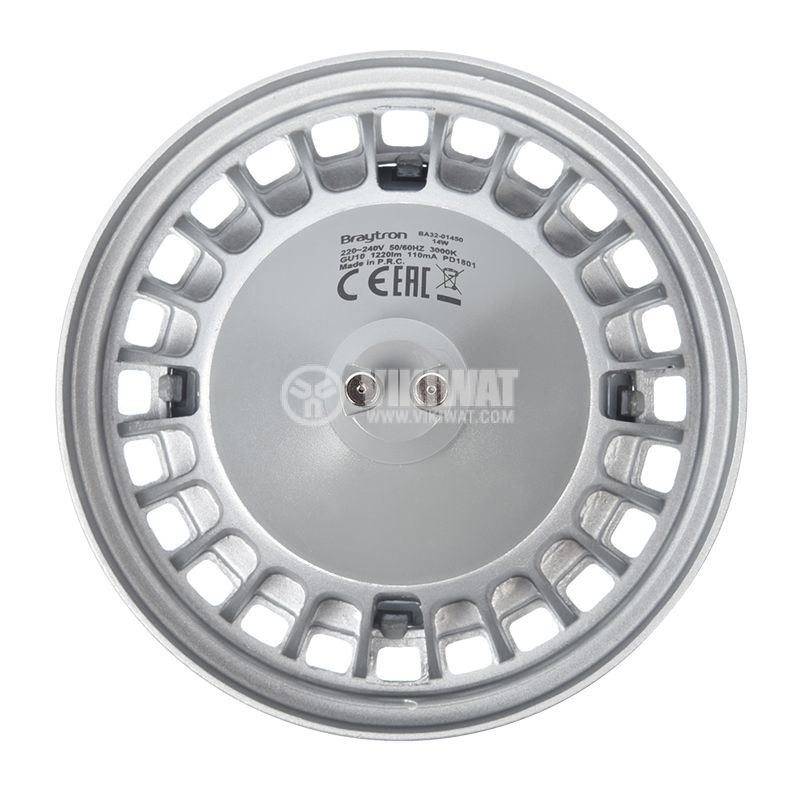 LED lamp AR111, 14W, 220VAC, 1220lm - 10
