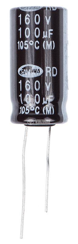Кондензатор електролитен 100uF, 160V, THT, ф13x26mm - 1