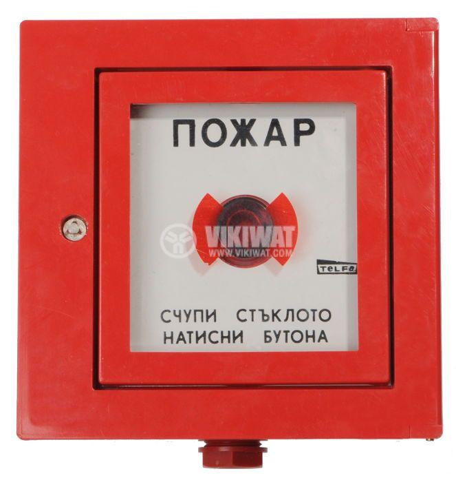 Firealarm button TELFA ROP-30 - 1