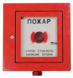 Пожароизвестителен бутон TELFA ROP-30
