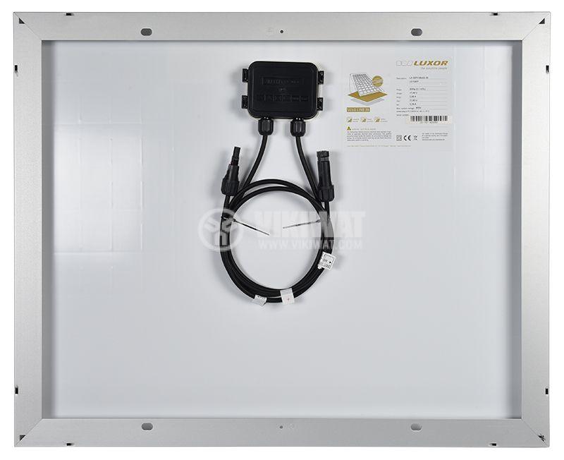Соларен панел, 50W, 12V, 2.88A, LX-50P   - 3
