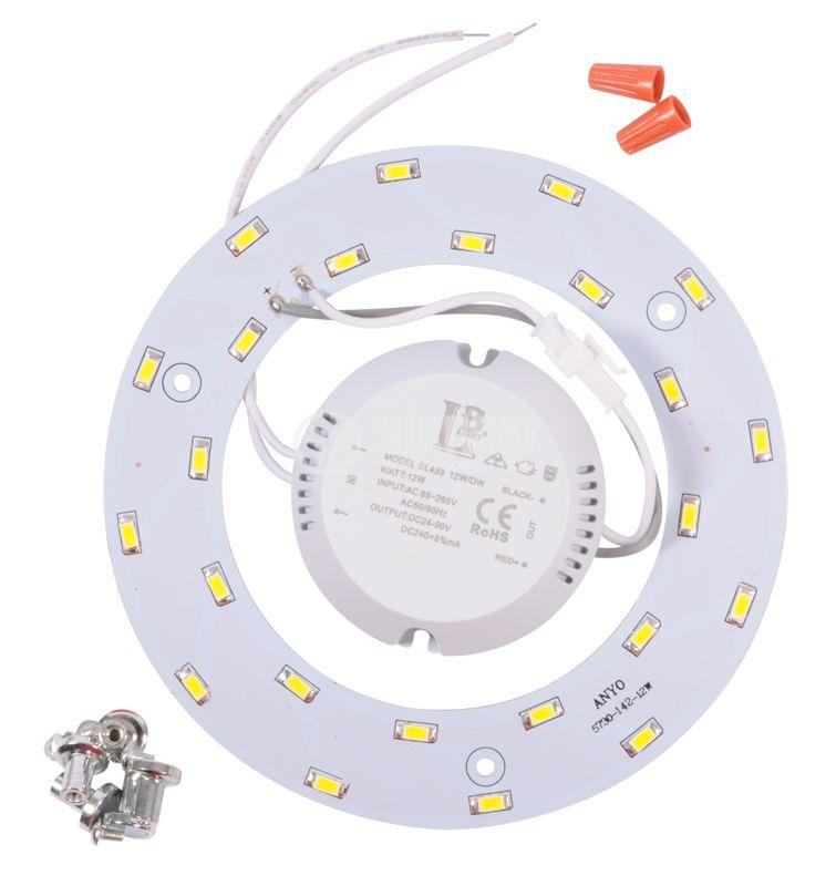 LED ринг BL438-12W/DW, 12W, 85/265VAC, 4200K - 1