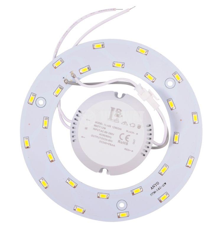 LED ринг BL438-12W/DW, 12W, 85/265VAC, 4200K - 2