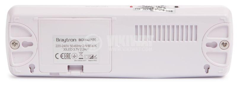 """Аварийно LED осветително тяло """"EXIT"""", BC01-0120, 2W, 6400K - 3"""
