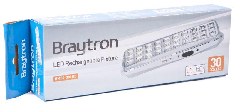 """Аварийно LED осветително тяло """"EXIT"""", BC01-0120, 2W, 6400K - 7"""