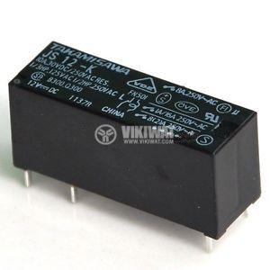Electromechanical Relay, SPDT, coil 24VDC, 250VAC/8A, JS-24-K