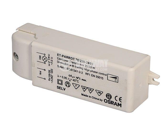 Електронен трансформатор